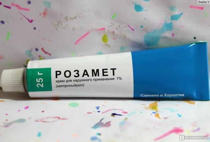 Применение крема «розамет» для лечения прыщей