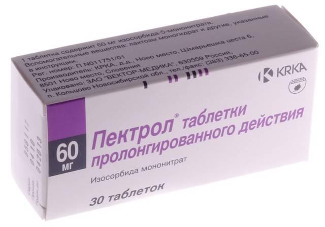 Сеалекс силденафил — официальная инструкция по применению