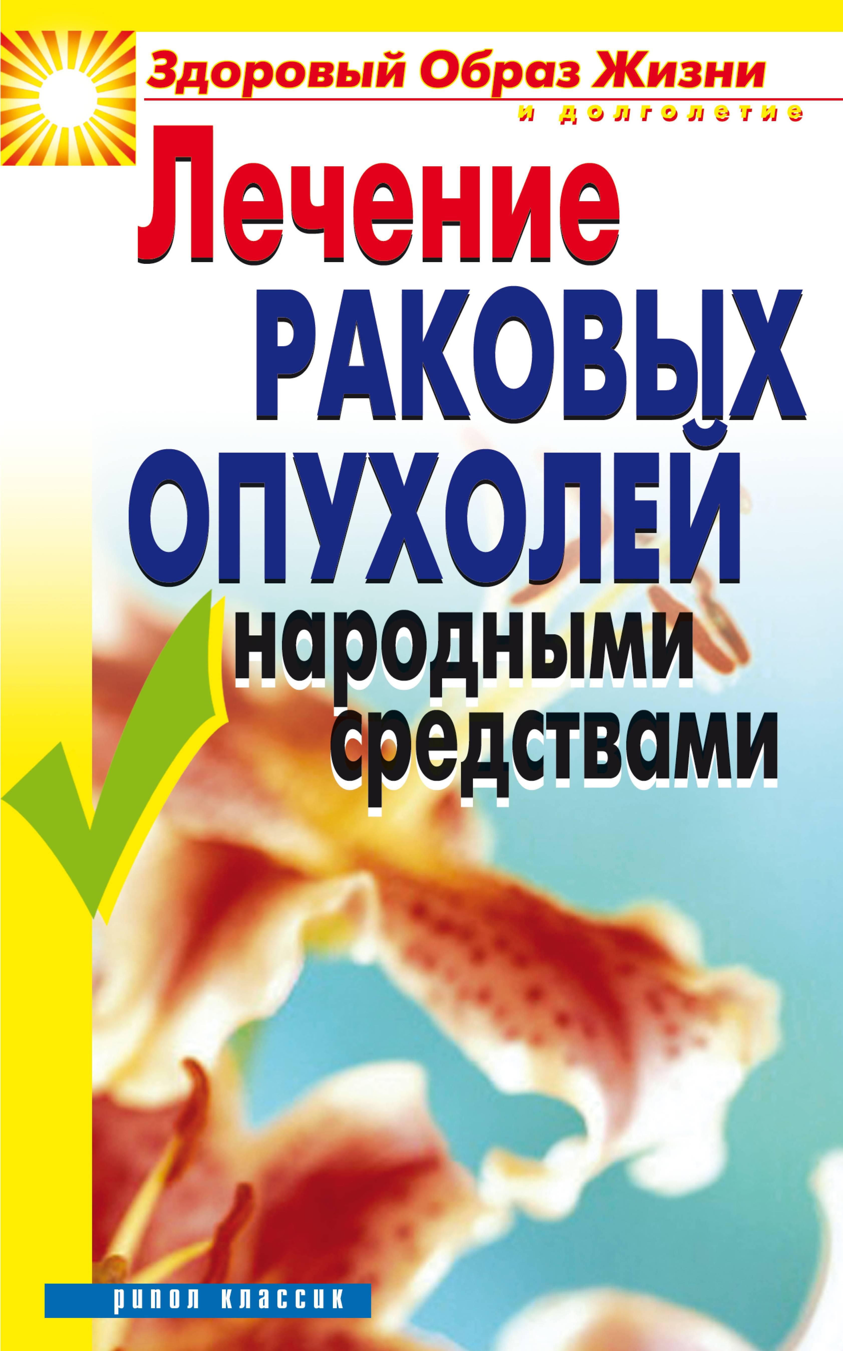 Отчего появляются папилломы в желудке и как их убрать