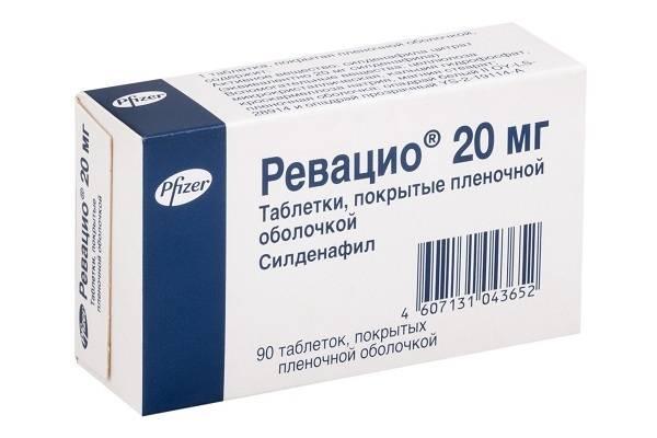 «силденафил» – таблетки для повышения эрекции