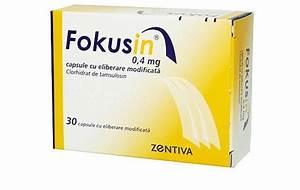 Фитолизин при аденоме