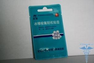 Пластырь от псориаза нежная кожа отзывы