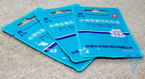 Китайский пластырь от псориаза Нежная кожа цена отзывы