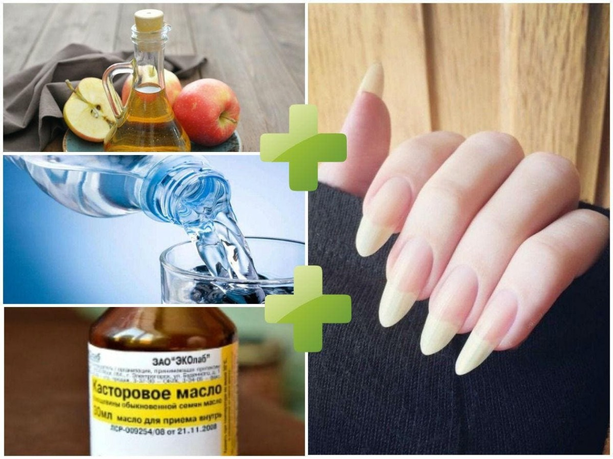 Народные средства для ухода за ногтями