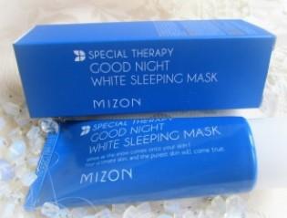 Лучшие отбеливающие маски для лица промышленного производства