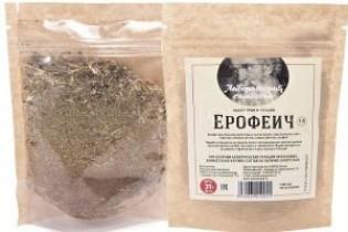Лучшие рецепты травяных настоек самогонки