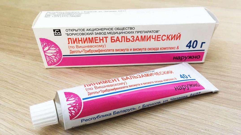 Домашнее лечение