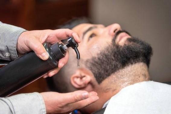Виды профессиональной косметики для бороды