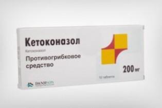 Кетоконазол : инструкция, синонимы, аналоги, показания, противопоказания, область применения и дозы