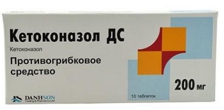 самых эффективных препаратов для лечения грибка