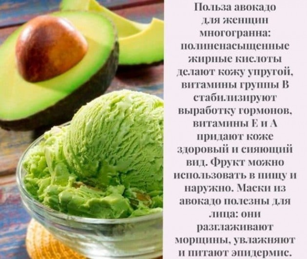 Какие натуральные продукты и средства оказывают лифтинг-эффект (омоложение)