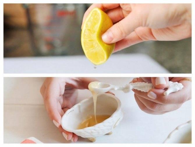 Лимон для лица: идеальное отбеливающее и очищающее средство для кожи