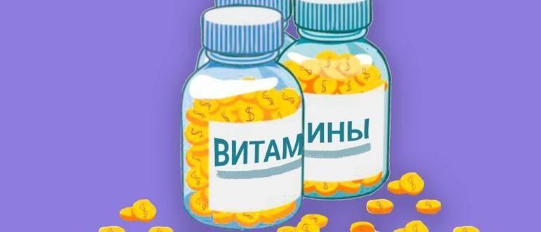 Польза витаминных комплексов для мужчин