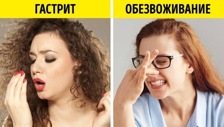 Основные причины появления неприятного запаха мочи у женщин