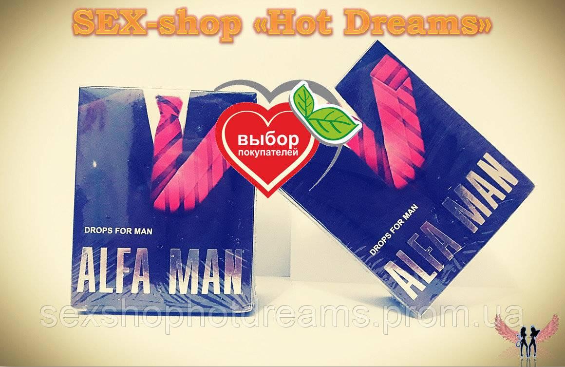Alfa man — средство для потенции для настоящих альфа самцов