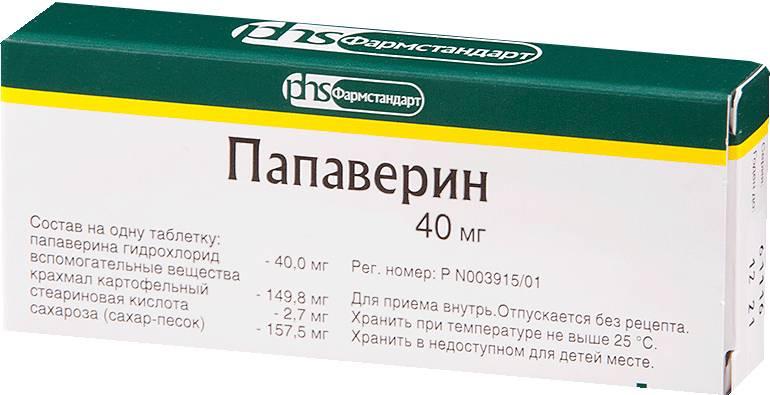 """Свечи """"папаверина гидрохлорид"""": инструкция по применению, показания и противопоказания, эффективность, отзывы"""