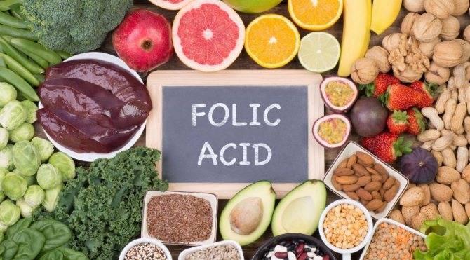 Какая польза фолиевой кислоты для организма? перечислим все плюсы!