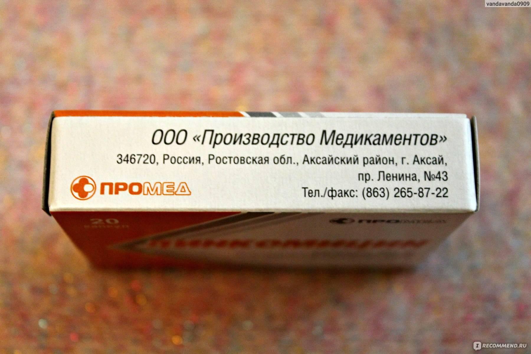Какие антибиотики назначаются в период лечения фурункулеза