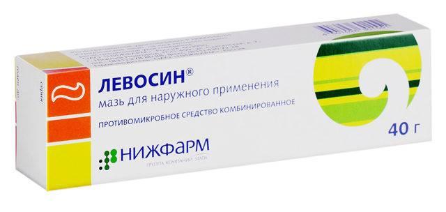 Лечение фурункула мазью левомеколь
