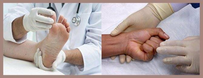 Грибок ногтей на руках: причины возникновения, симптоматика, традиционное и альтернативное лечение