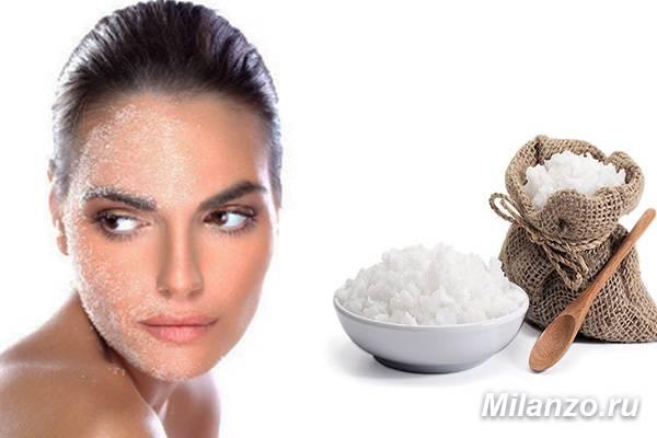 Морская соль от прыщей: отзывы, применение