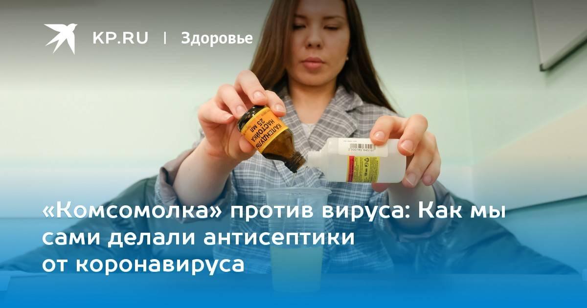 Используем борную кислоту как антисептик для рук: рецепты из спирта и порошка