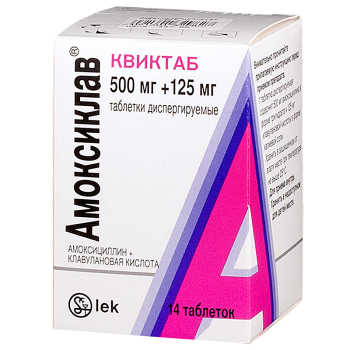 Антибиотики при хламидиозе у женщин и мужчин