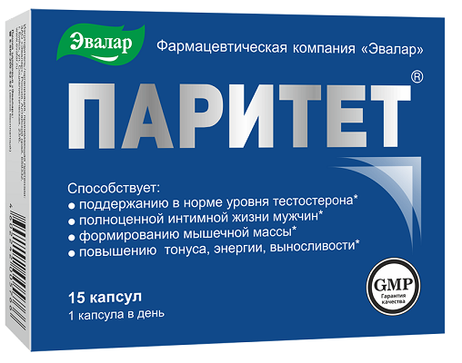 Препараты для повышения уровня тестостерона у мужчин
