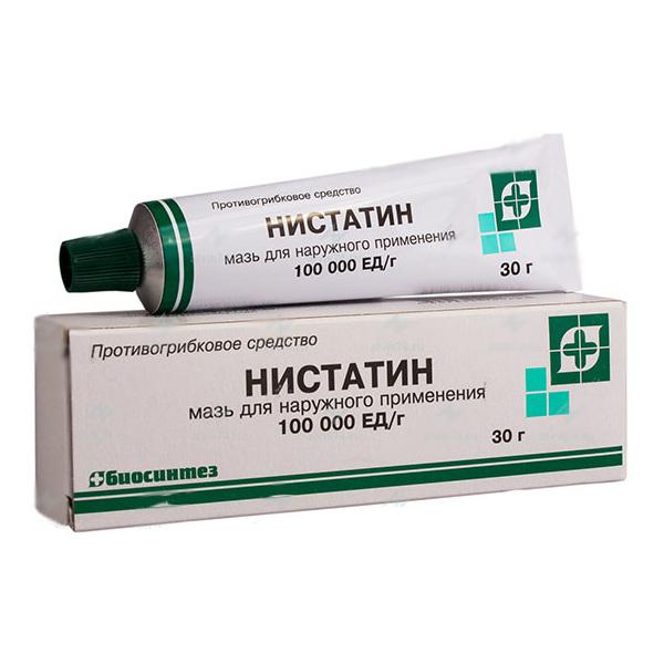 Нистатин – гранулы, таблетки