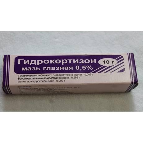 Мазь 1% гидрокортизоновая. мазь гидрокортизоновая: инструкция по применению