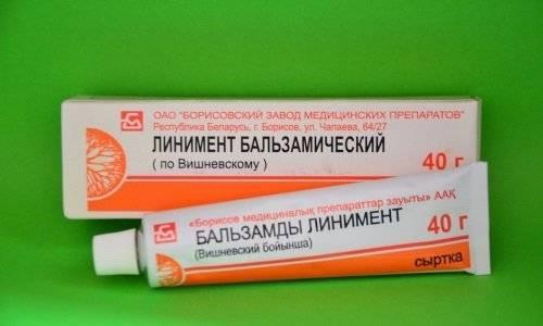 Мазь левомеколь: применение при ранах