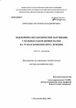 """""""тималин"""": отзывы иммунологов, показания, инструкция по применению, состав, производитель"""