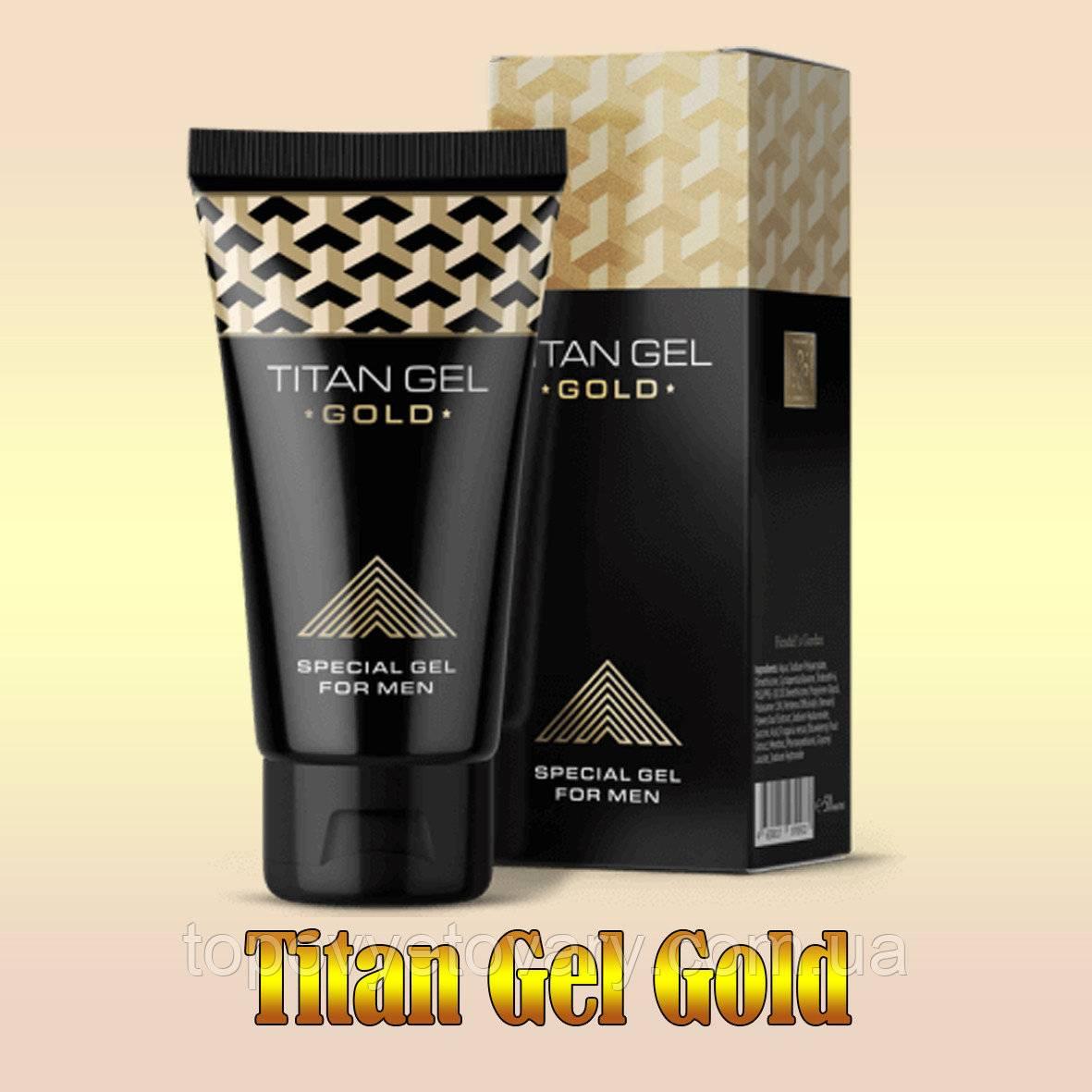 На самом ли деле titan gel дает такие хорошие результаты? и где купить не подделку