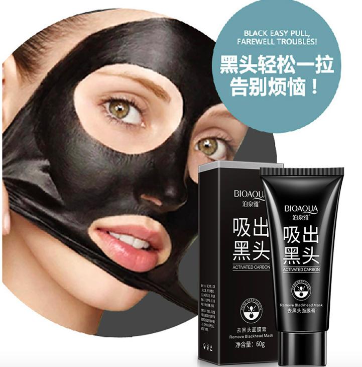 Чистка лица активированным углем — топ-3 домашних масок для гладкой и ровной кожи