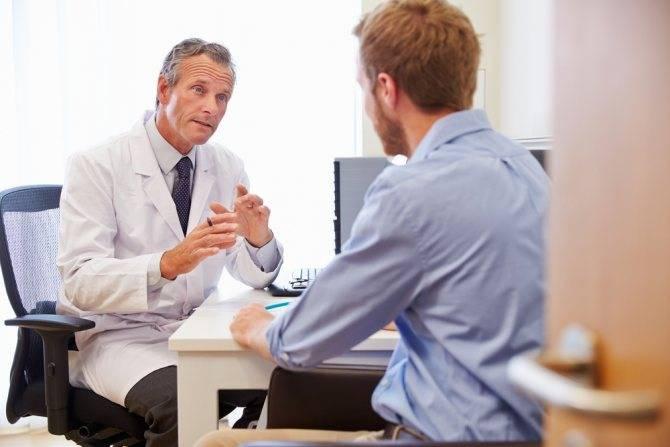 К какому врачу обращаться мужчинам при фимозе, повод для обращения, какой доктор лечит фимоз