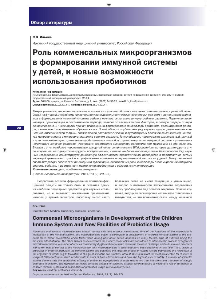 Уреаплазма иммун инструкция по применению
