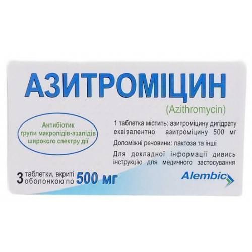 Антибиотики от гонореи для мужчин и женщин – мощный удар по врагу