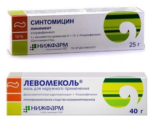 Лечение фурункула левомеколем