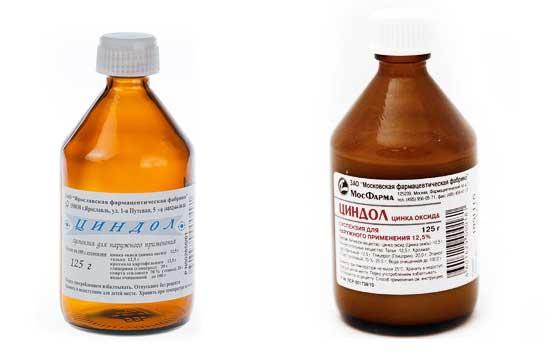 Инструкция по применению препарата циндол