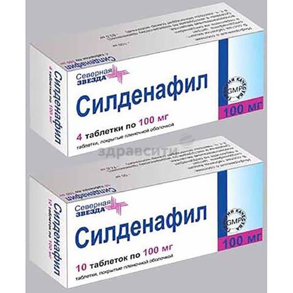 Препараты и таблетки силденафил для улучшения потенции: как принимать, противопоказания