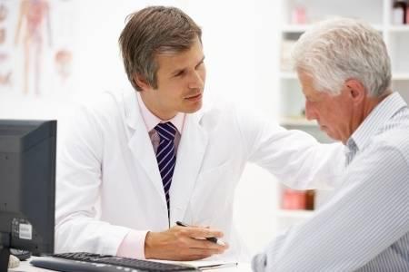 Симптомы и лечение кисты простаты у мужчин