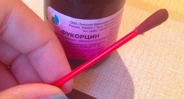 Фукарциновая жидкость
