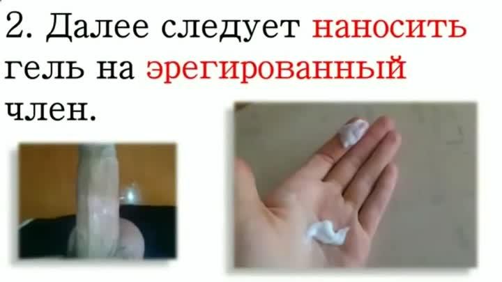 Титан гель: инструкция по применению, видео, как применять крем titan gel для мужчин, народный способ использования