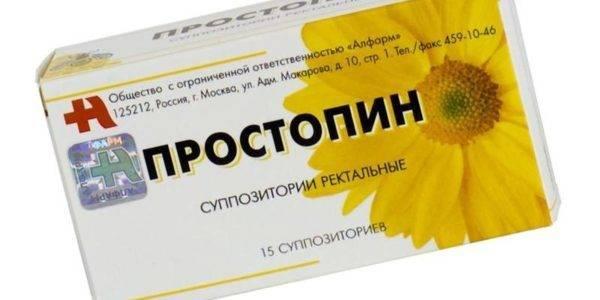 Препарат простопин