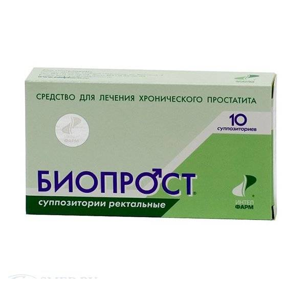 Фитолизин при простатите у мужчин