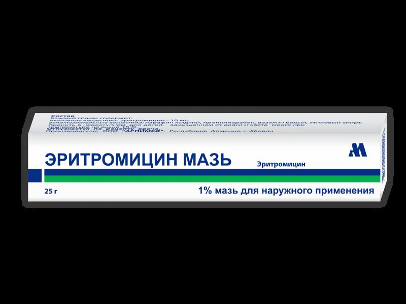Эритромициновая мазь глазная — инструкция по применению