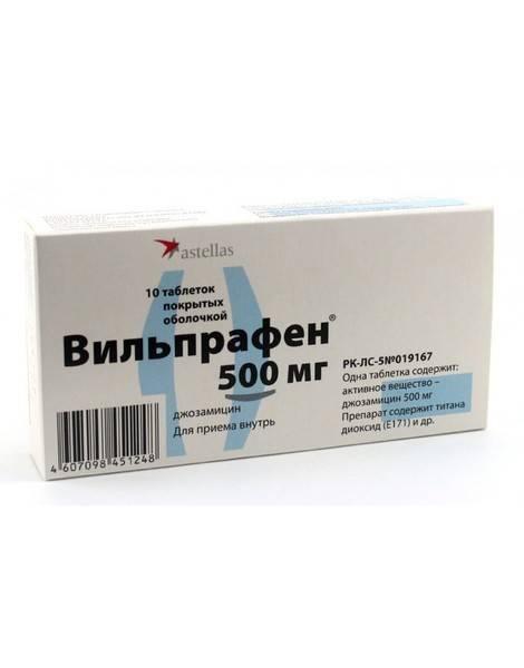 Азитромицин при уреаплазме: схема лечения уреаплазмоза
