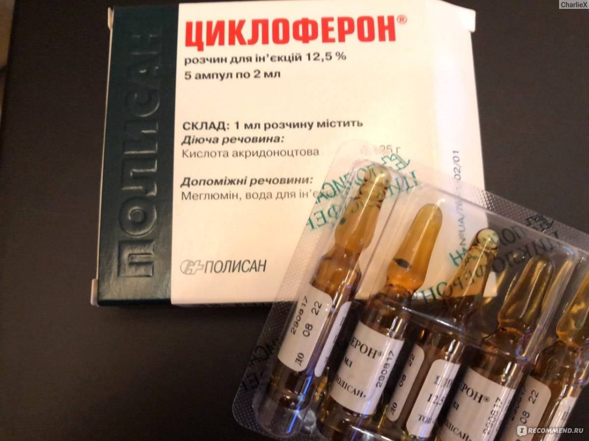 Лечение гонореи у мужчин препаратами в домашних условиях
