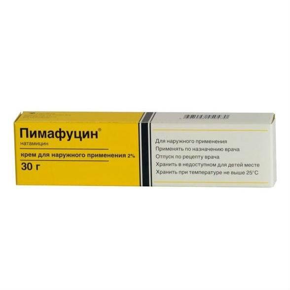 Специфика применения препарата пимафуцин с противогрибковым действием