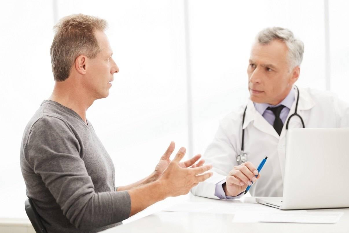 Застойный простатит: особенности лечения и профилактики
